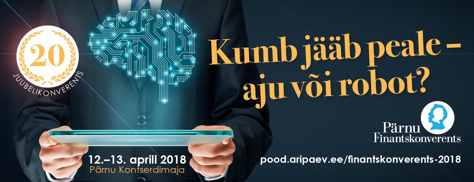 Finantskonverents